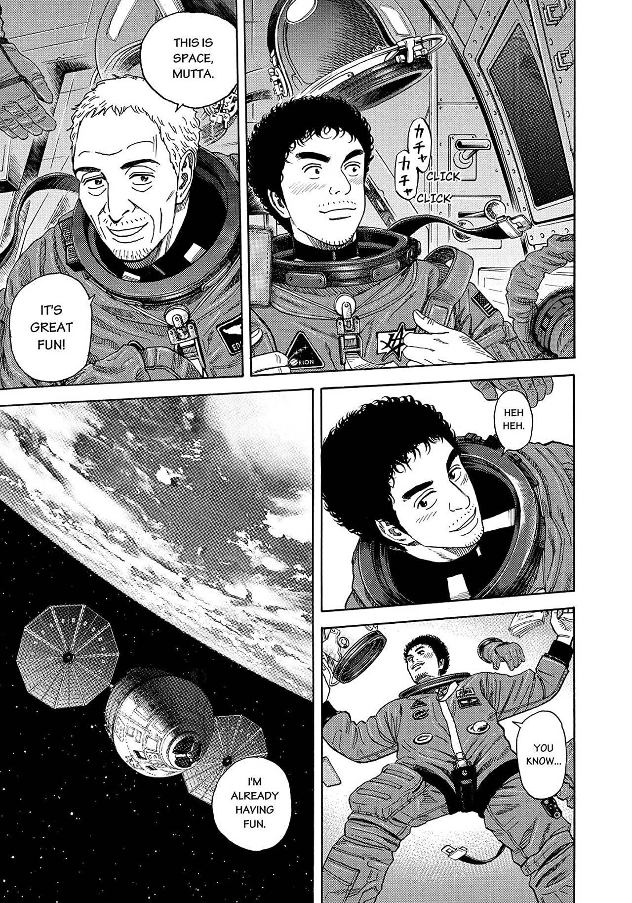 Space Brothers #242