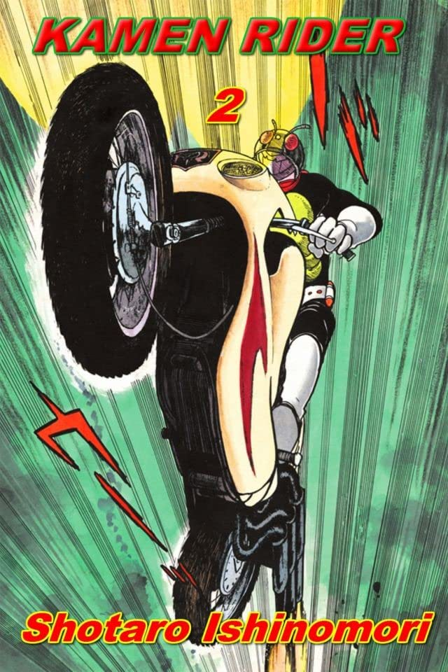 Kamen Rider Vol. 2: Preview