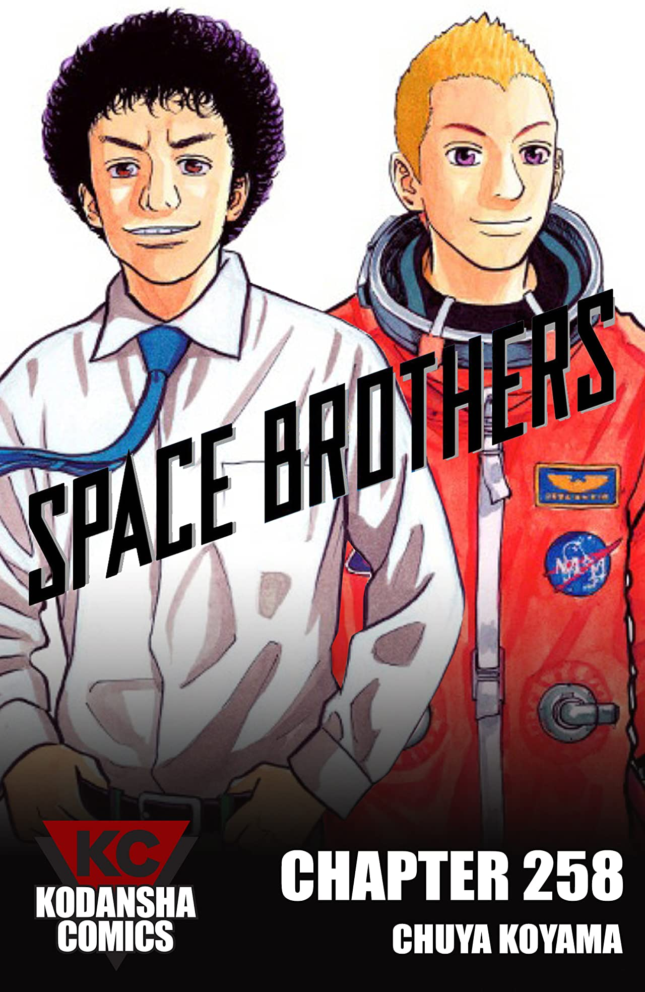 Space Brothers #258