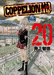 COPPELION Vol. 20