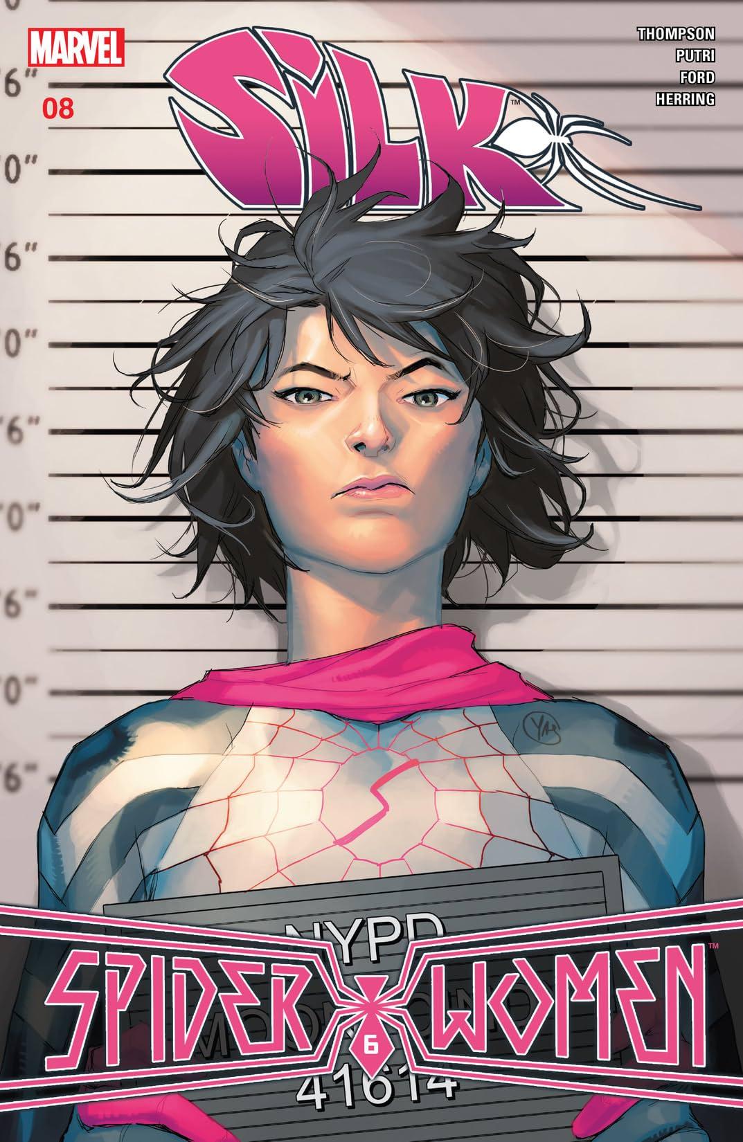 Silk (2015-2017) #8
