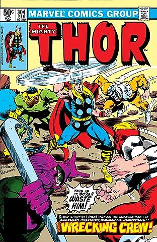 Thor (1966-1996) #304