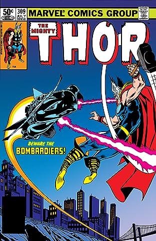 Thor (1966-1996) #309