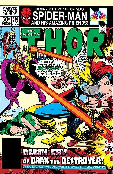 Thor (1966-1996) #314