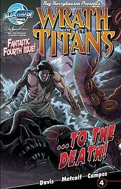 Ray Harryhausen Presents Wrath of the Titans #4 (of 4)