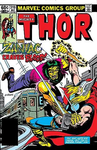 Thor (1966-1996) #319