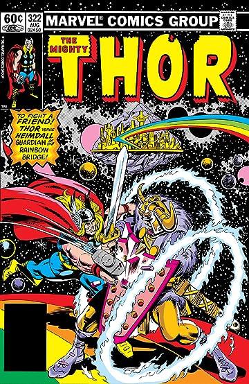 Thor (1966-1996) #322