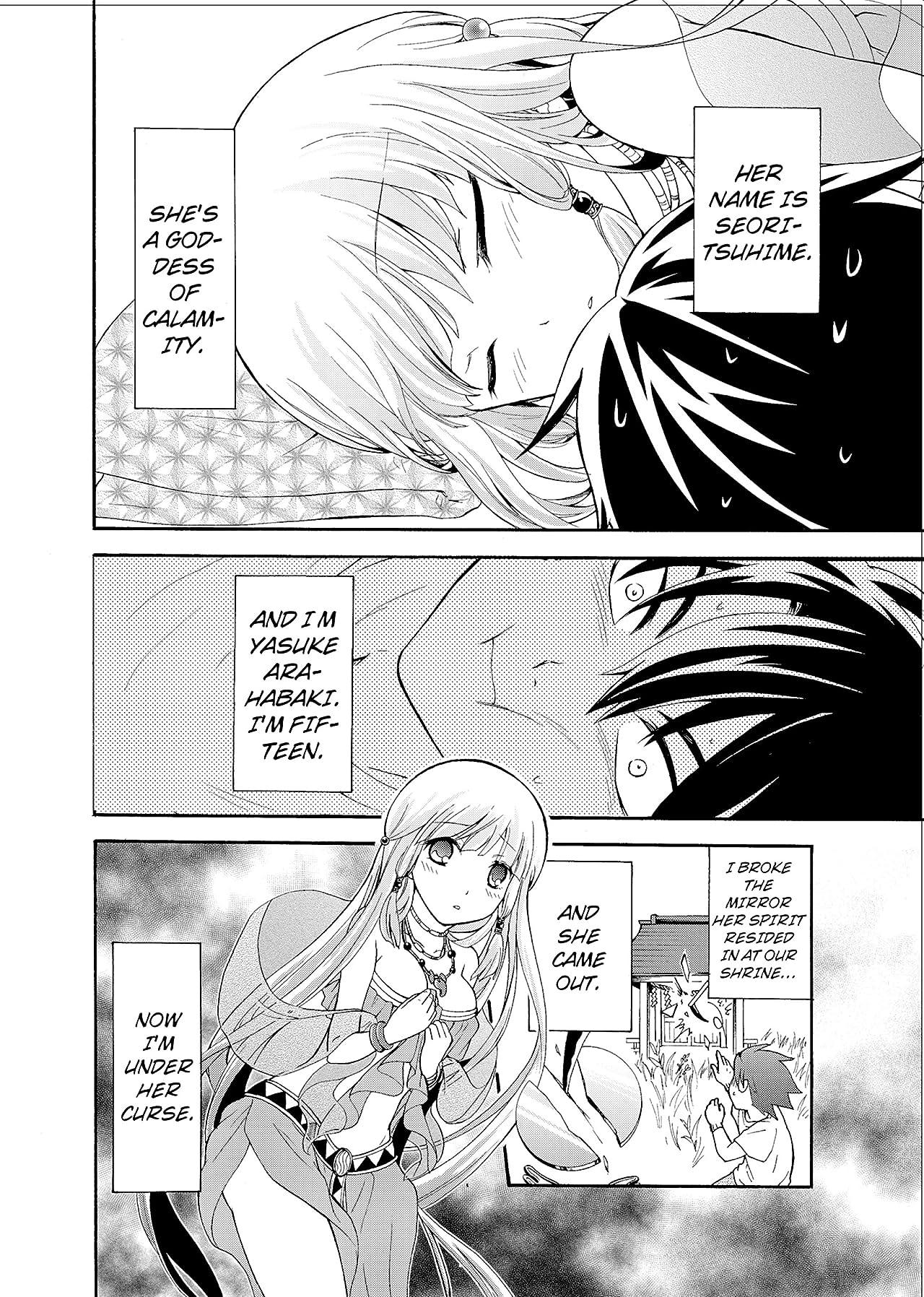 Maga-Tsuki #2