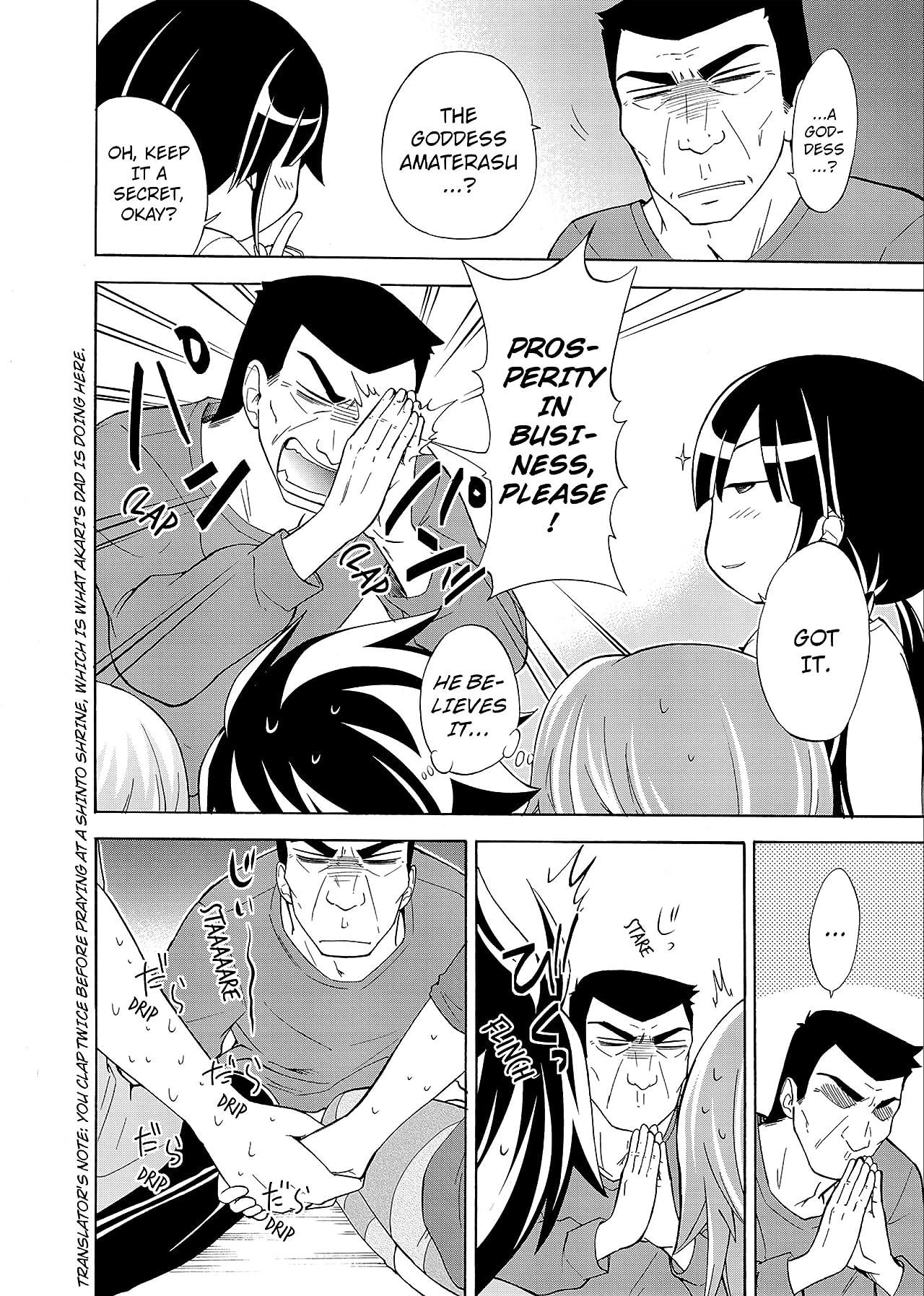 Maga-Tsuki #7