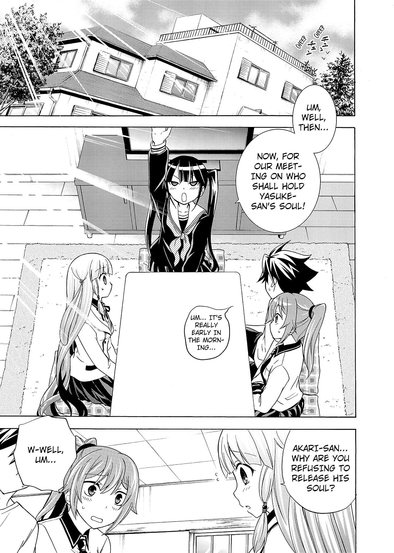 Maga-Tsuki #11