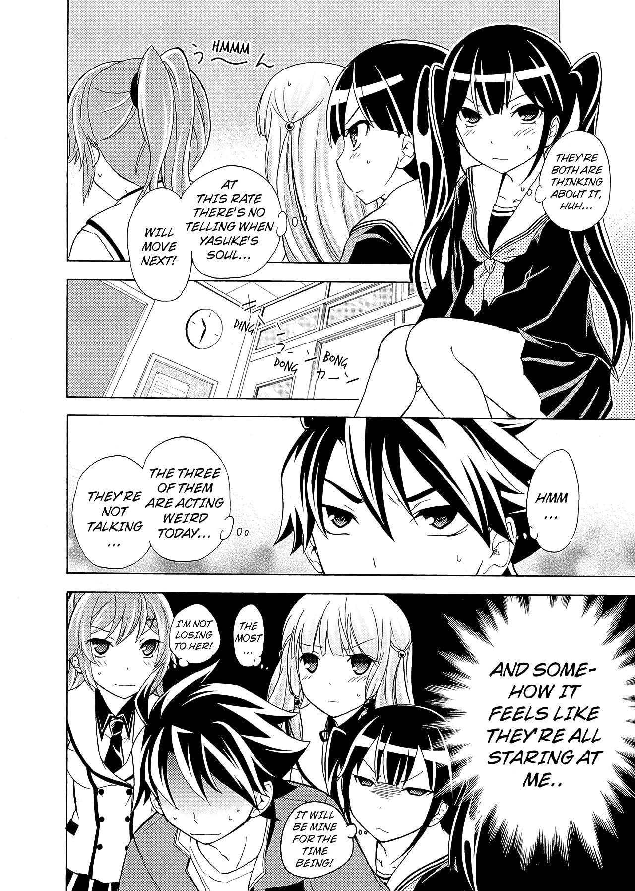 Maga-Tsuki #12