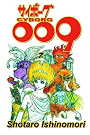 Cyborg 009 Vol. 7: Preview