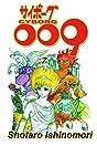 Cyborg 009 Vol. 7: Preview