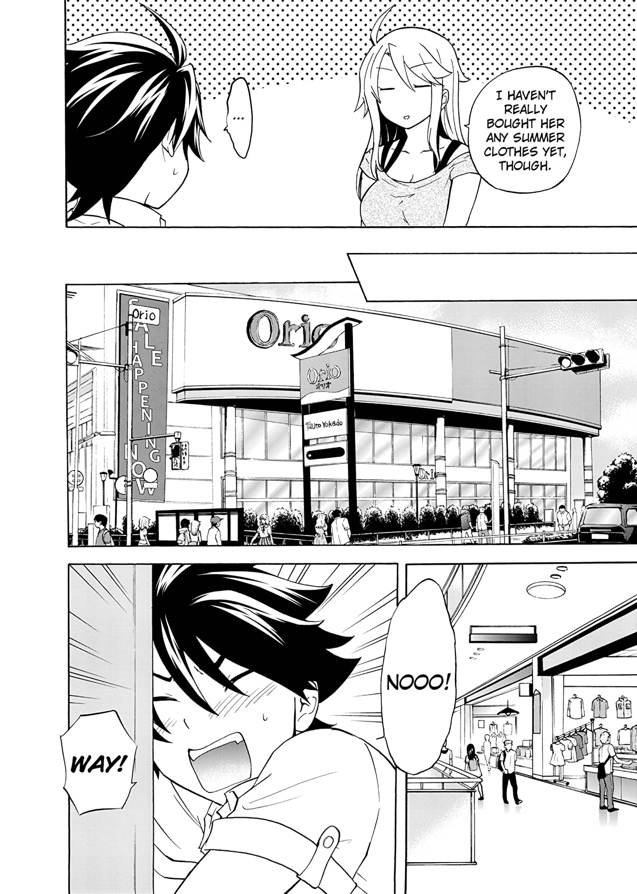 Maga-Tsuki #24
