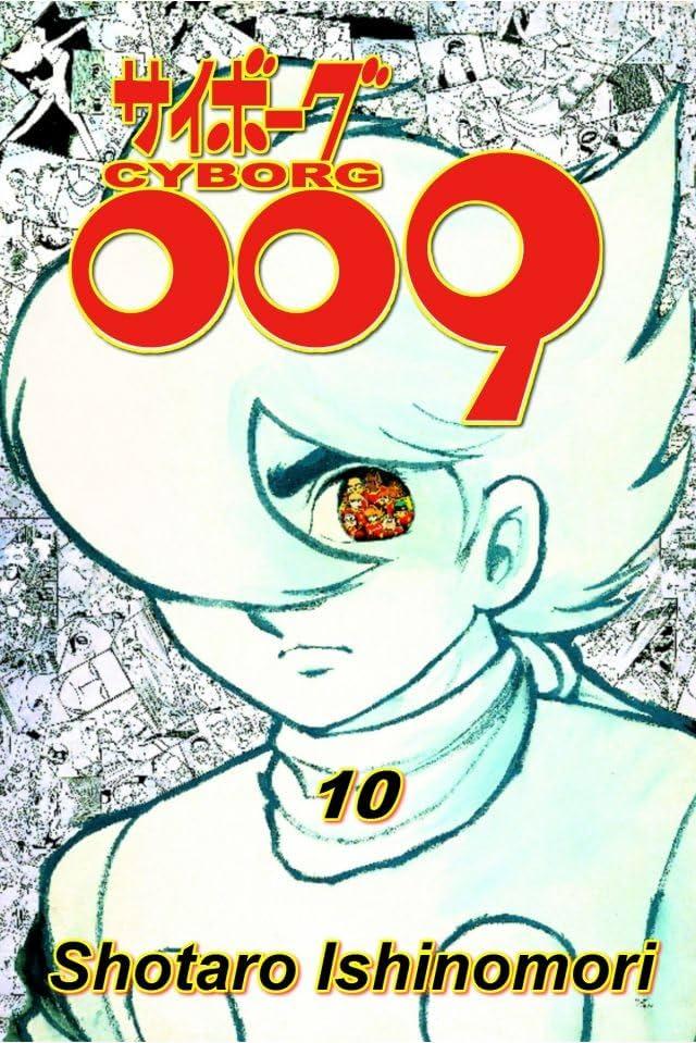 Cyborg 009 Vol. 10: Preview
