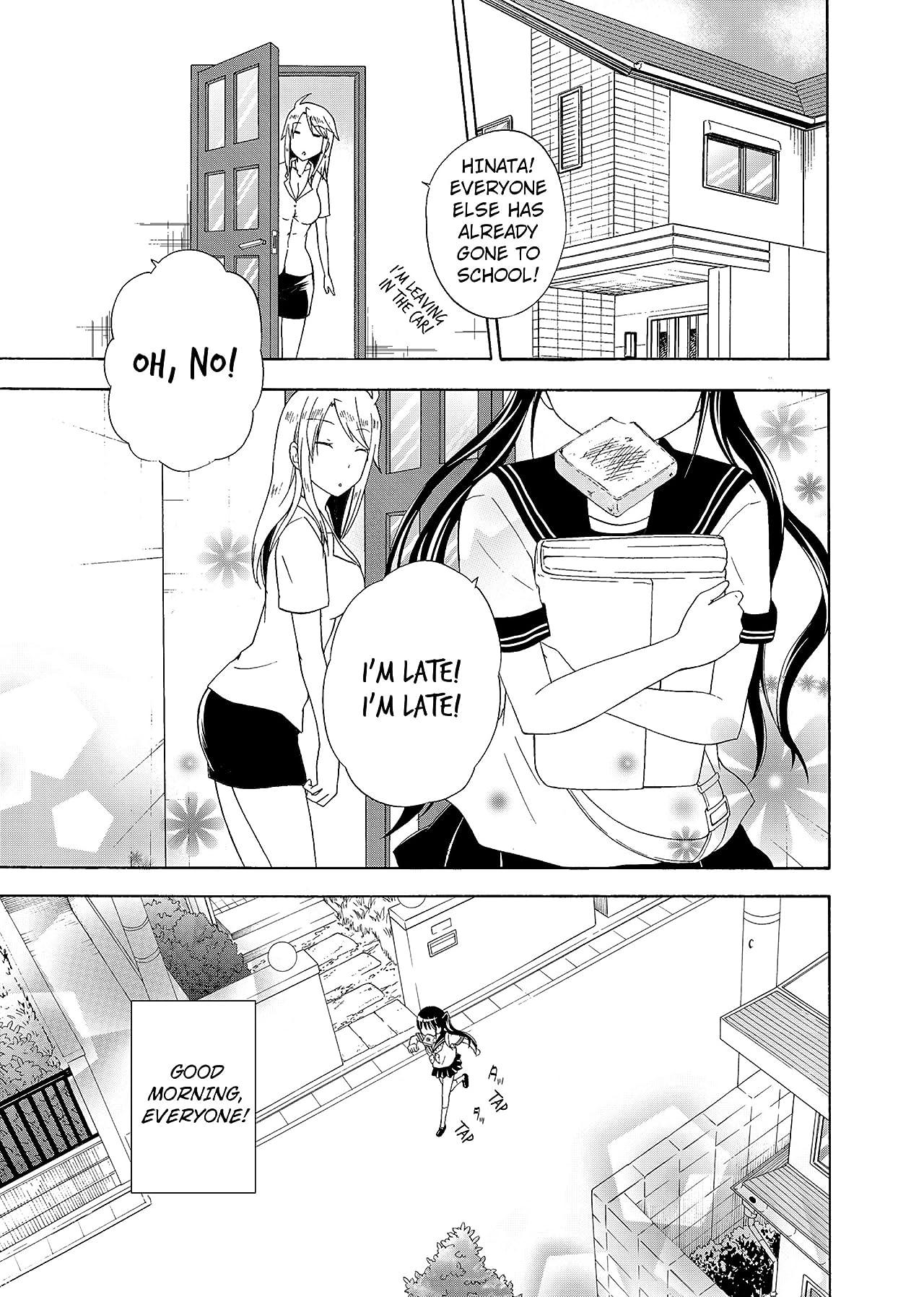 Maga-Tsuki #31