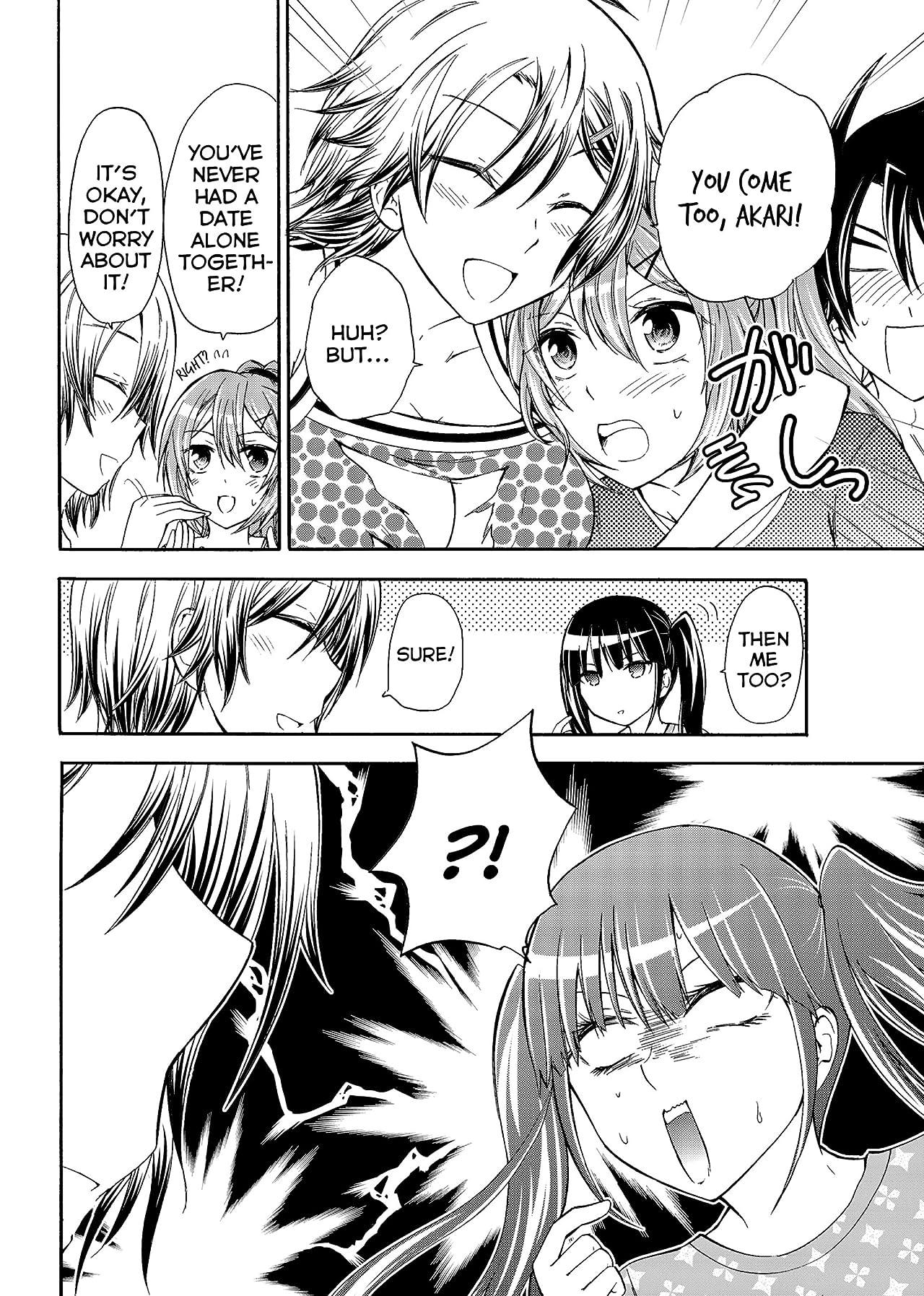 Maga-Tsuki #47