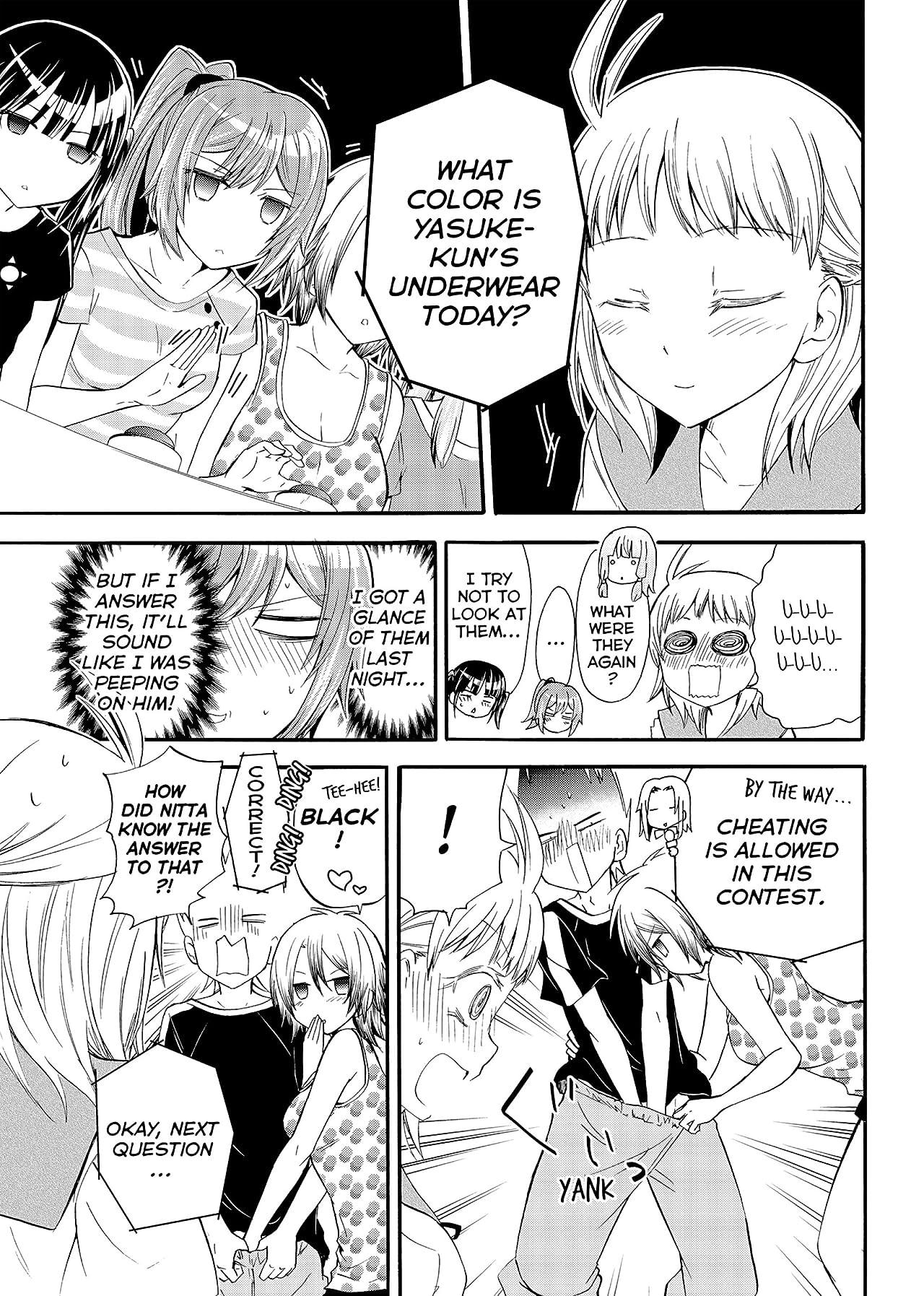 Maga-Tsuki #50