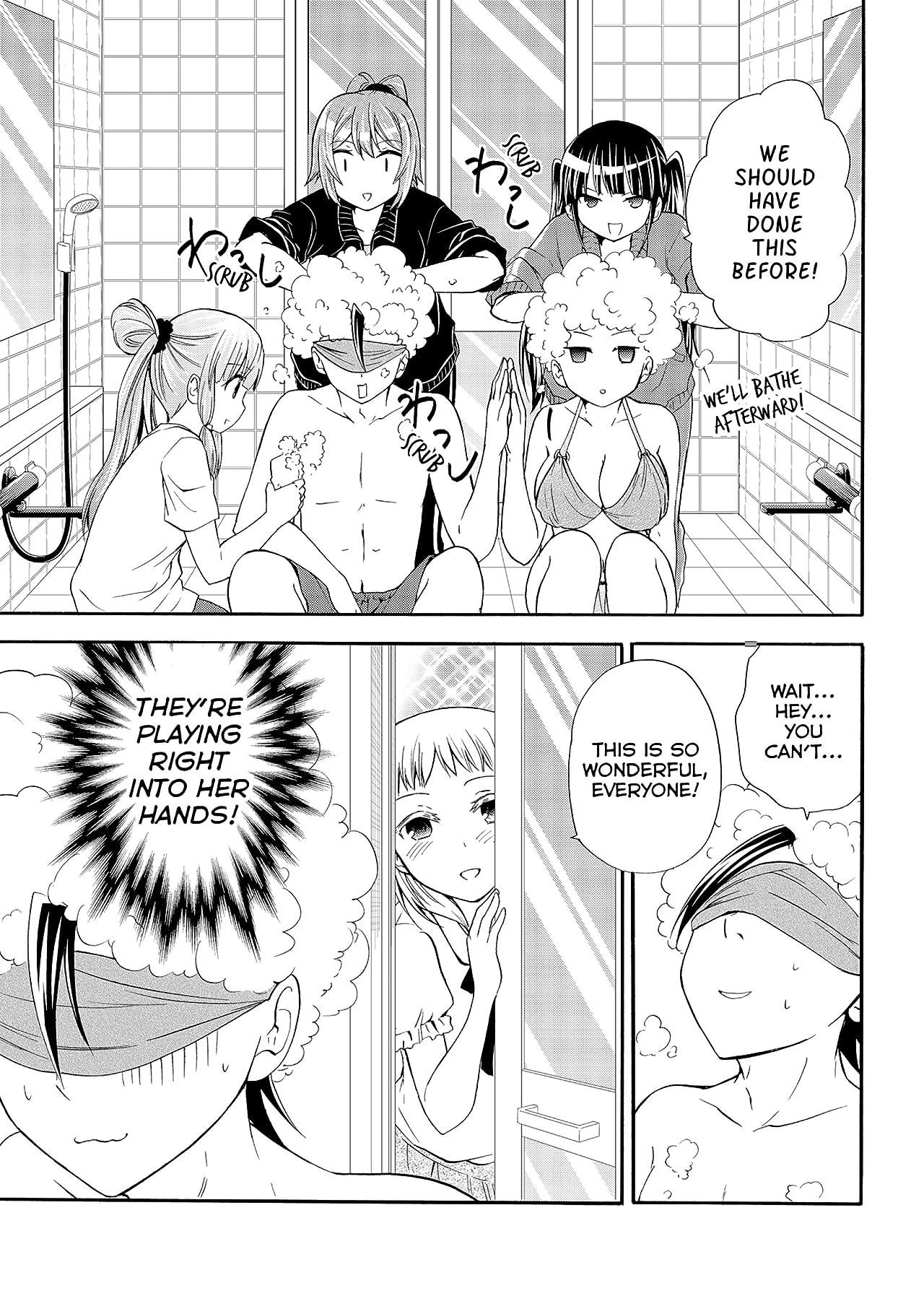 Maga-Tsuki #51