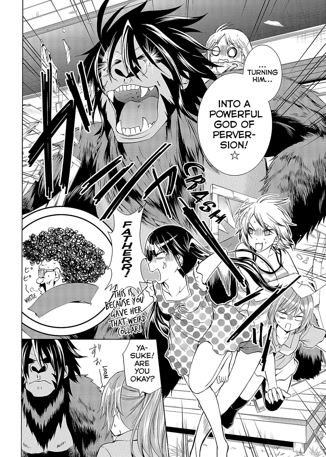 Maga-Tsuki #53