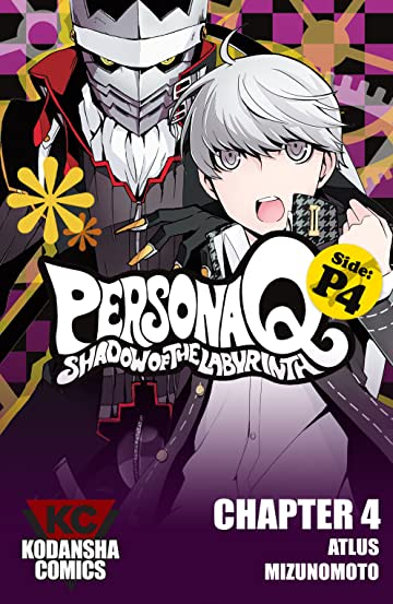 Persona Q: Shadow of the Labyrinth Side: P4 #4