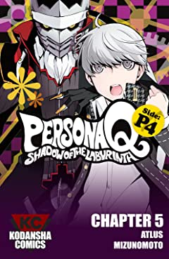 Persona Q: Shadow of the Labyrinth Side: P4 #5