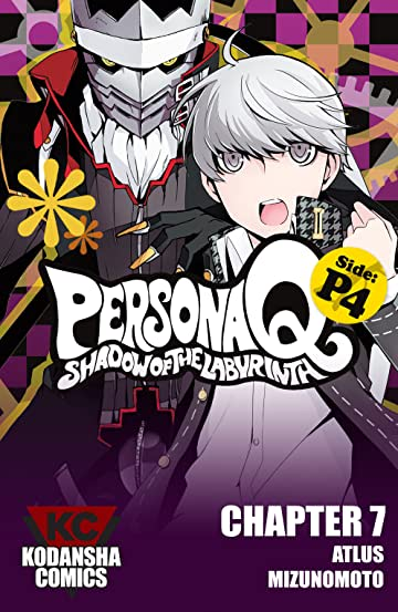 Persona Q: Shadow of the Labyrinth Side: P4 #7