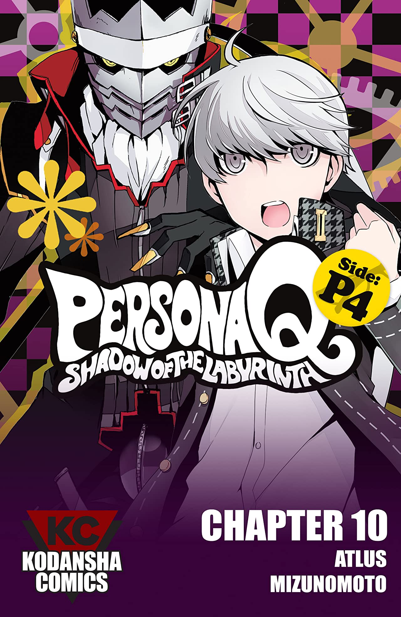 Persona Q: Shadow of the Labyrinth Side: P4 #10