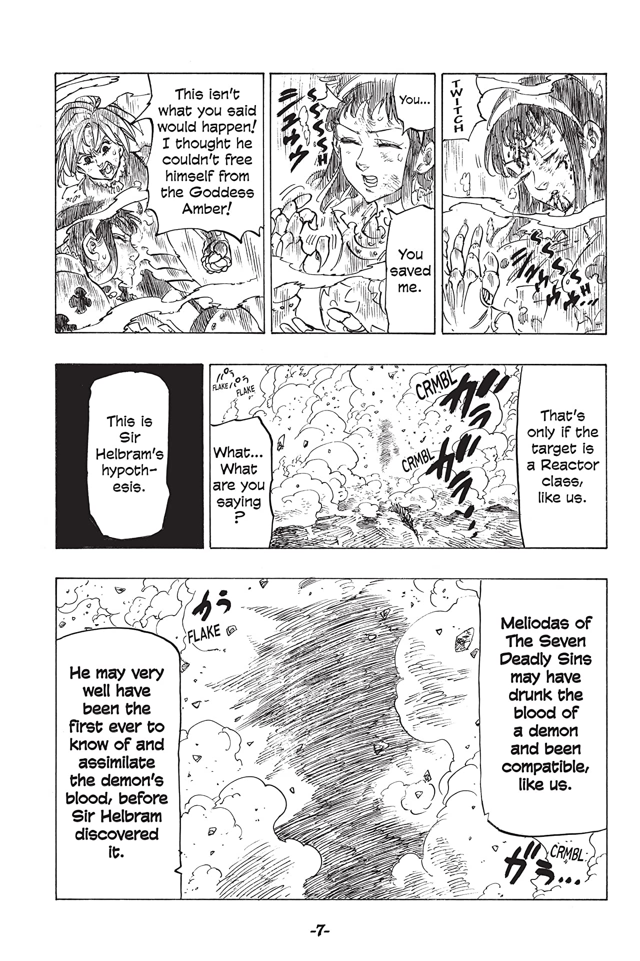 The Seven Deadly Sins #47