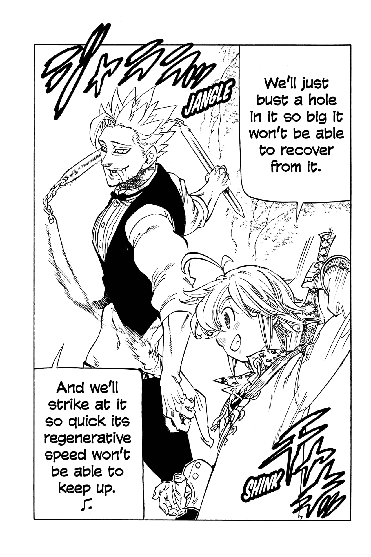 The Seven Deadly Sins #160