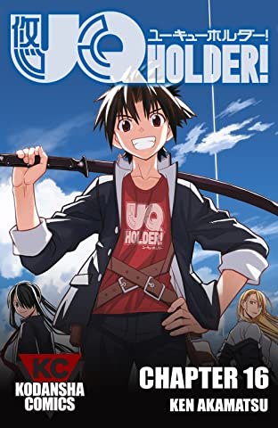 UQ Holder! No.16