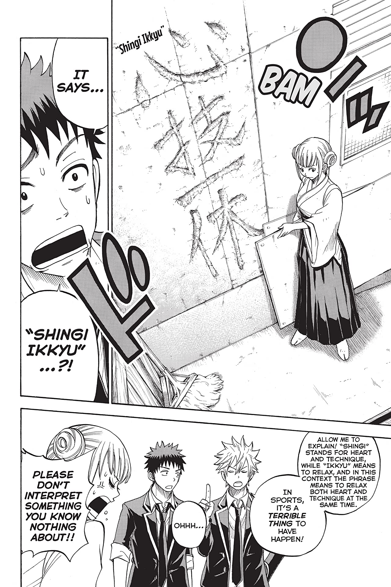 Yamada-kun and the Seven Witches #14