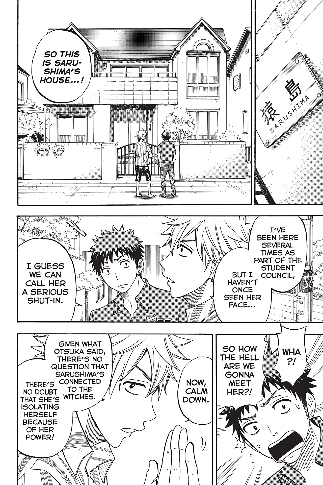 Yamada-kun and the Seven Witches #33