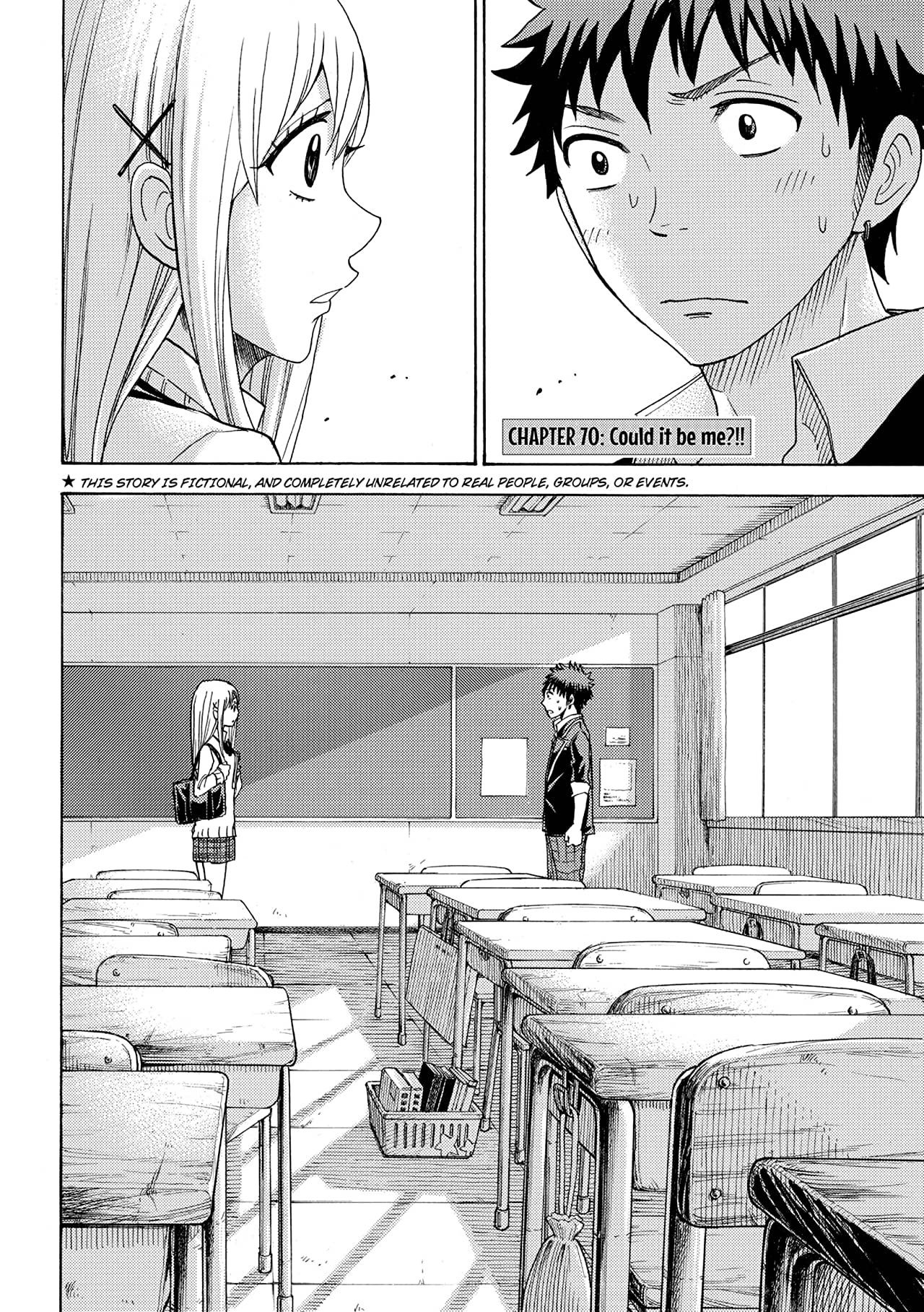 Yamada-kun and the Seven Witches #70
