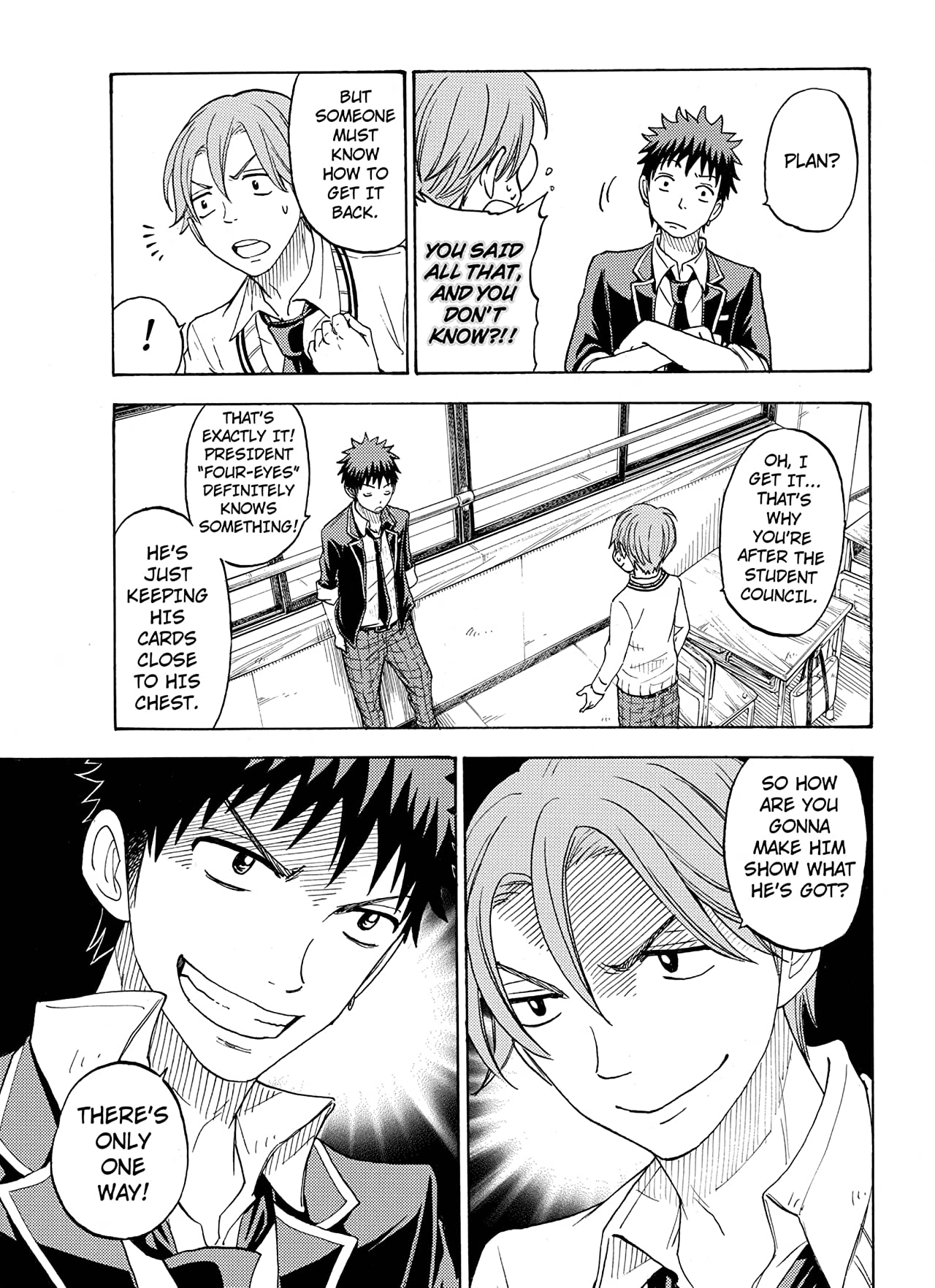 Yamada-kun and the Seven Witches #71