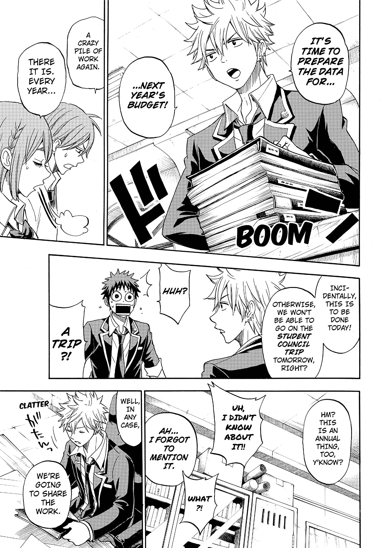 Yamada-kun and the Seven Witches #94