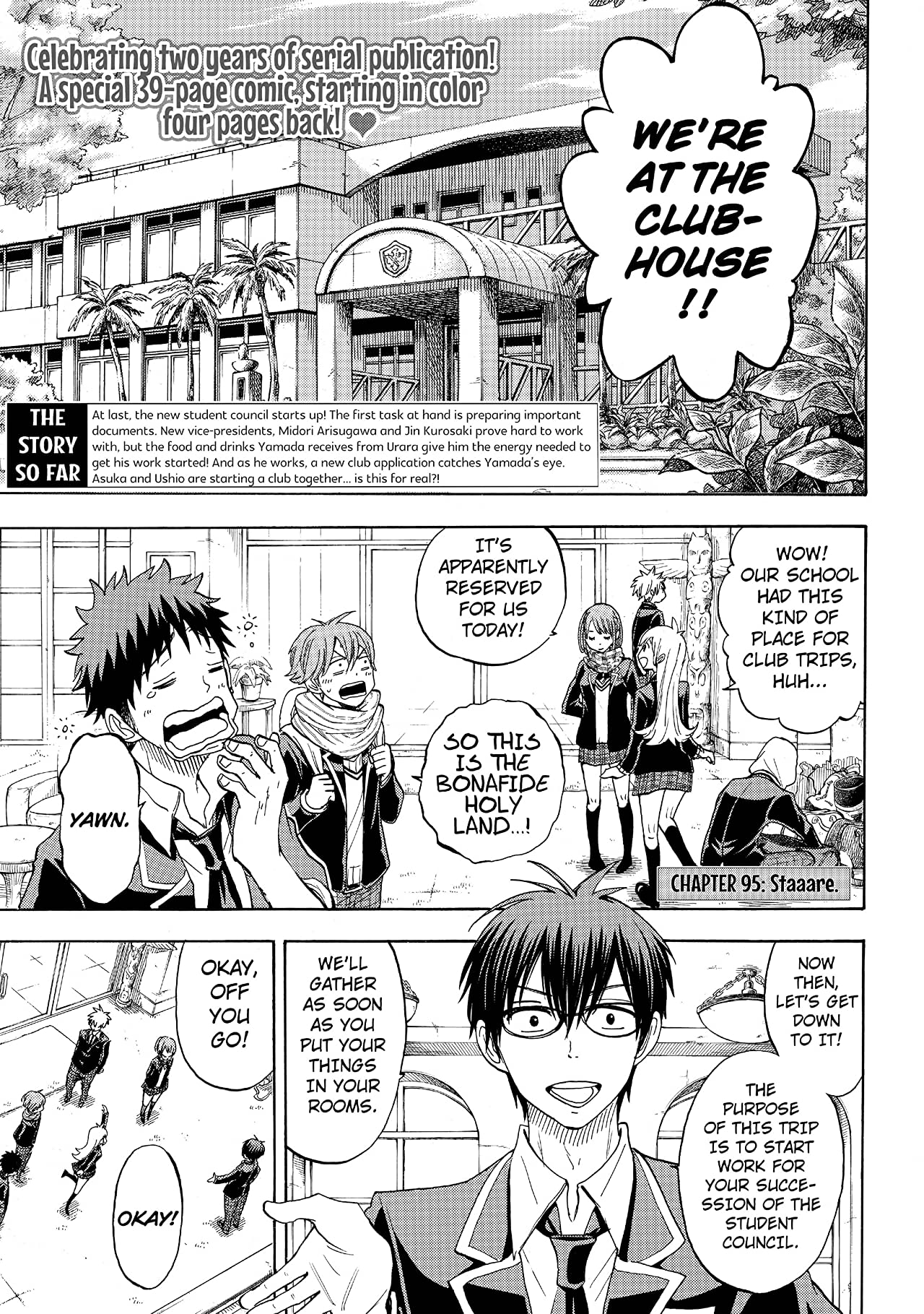 Yamada-kun and the Seven Witches #95