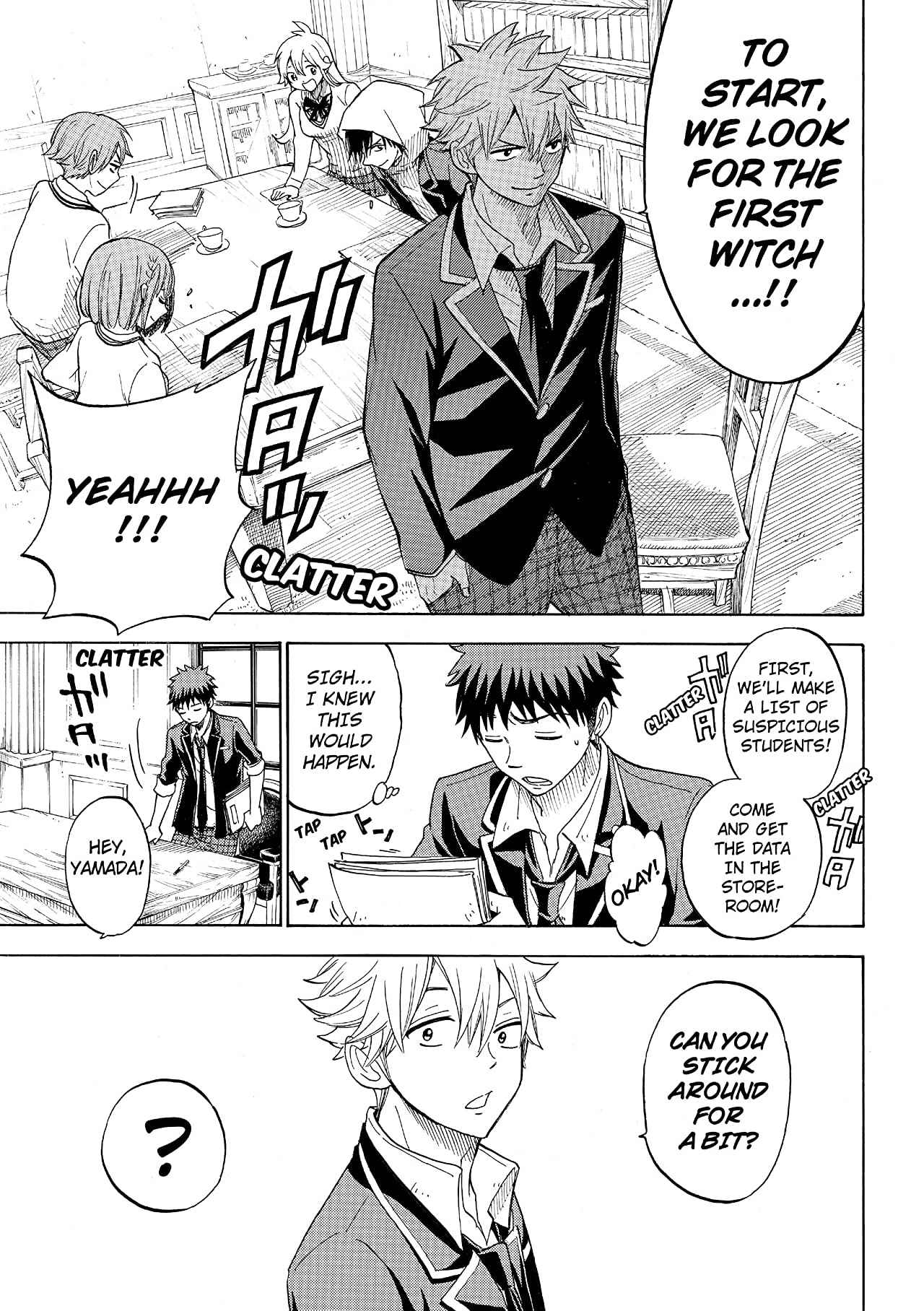 Yamada-kun and the Seven Witches #96