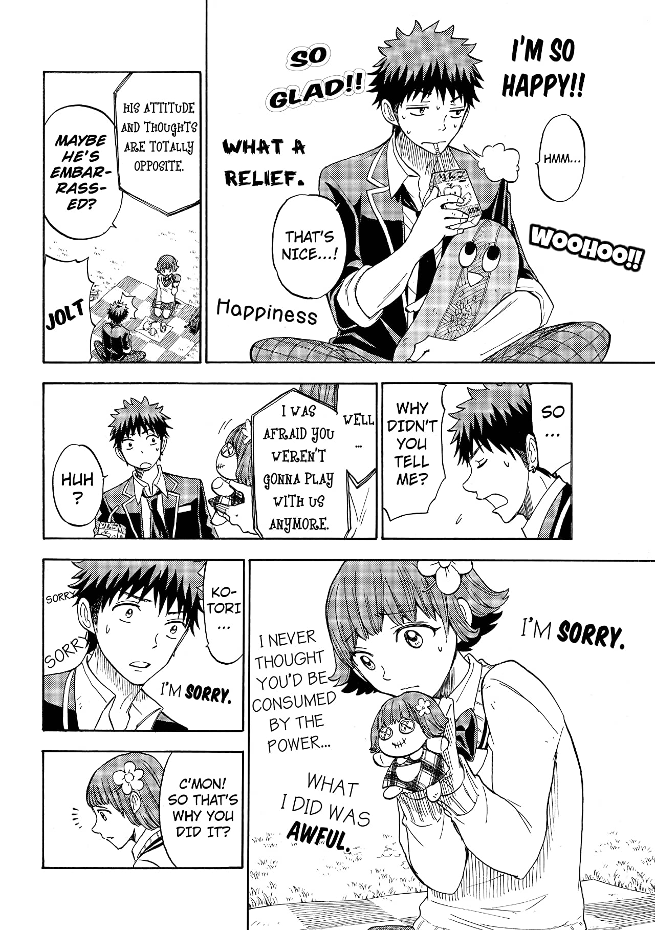 Yamada-kun and the Seven Witches #108