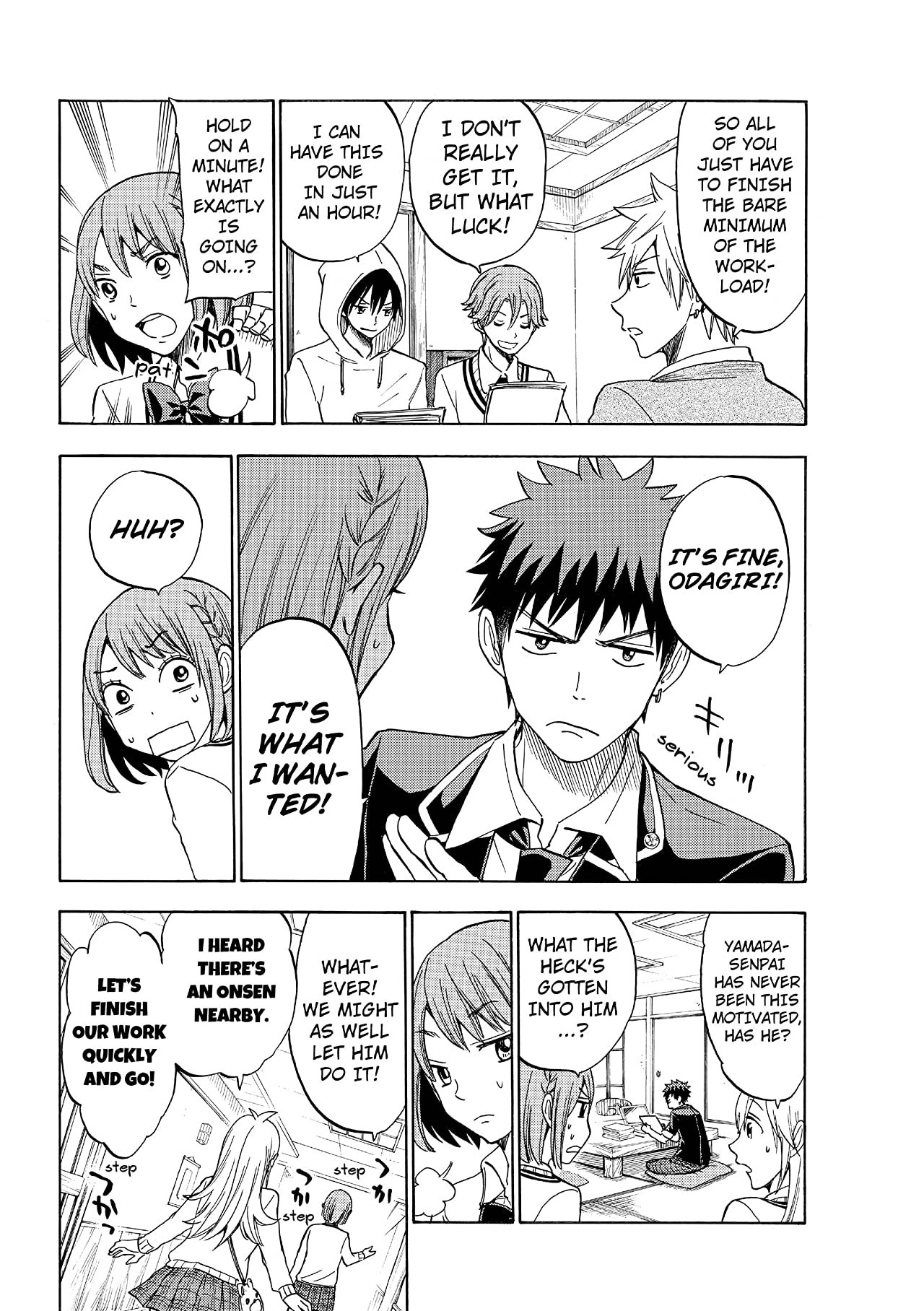 Yamada-kun and the Seven Witches #115