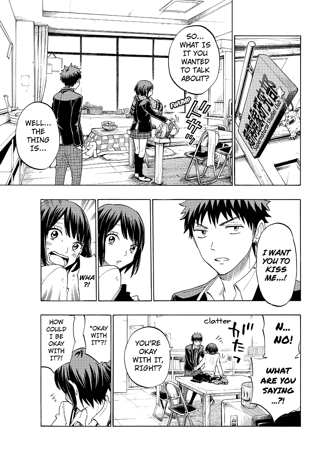 Yamada-kun and the Seven Witches #128