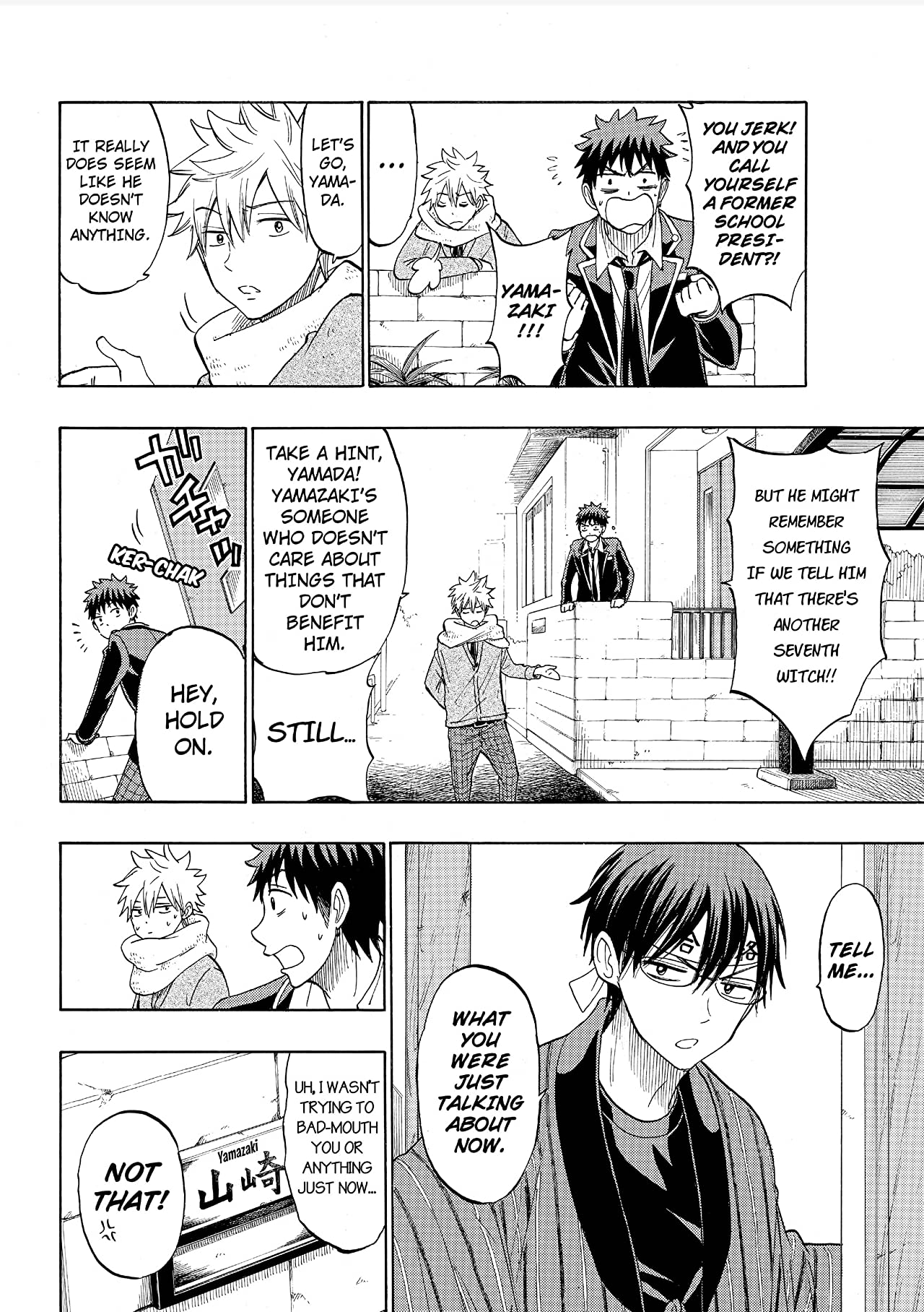 Yamada-kun and the Seven Witches #130