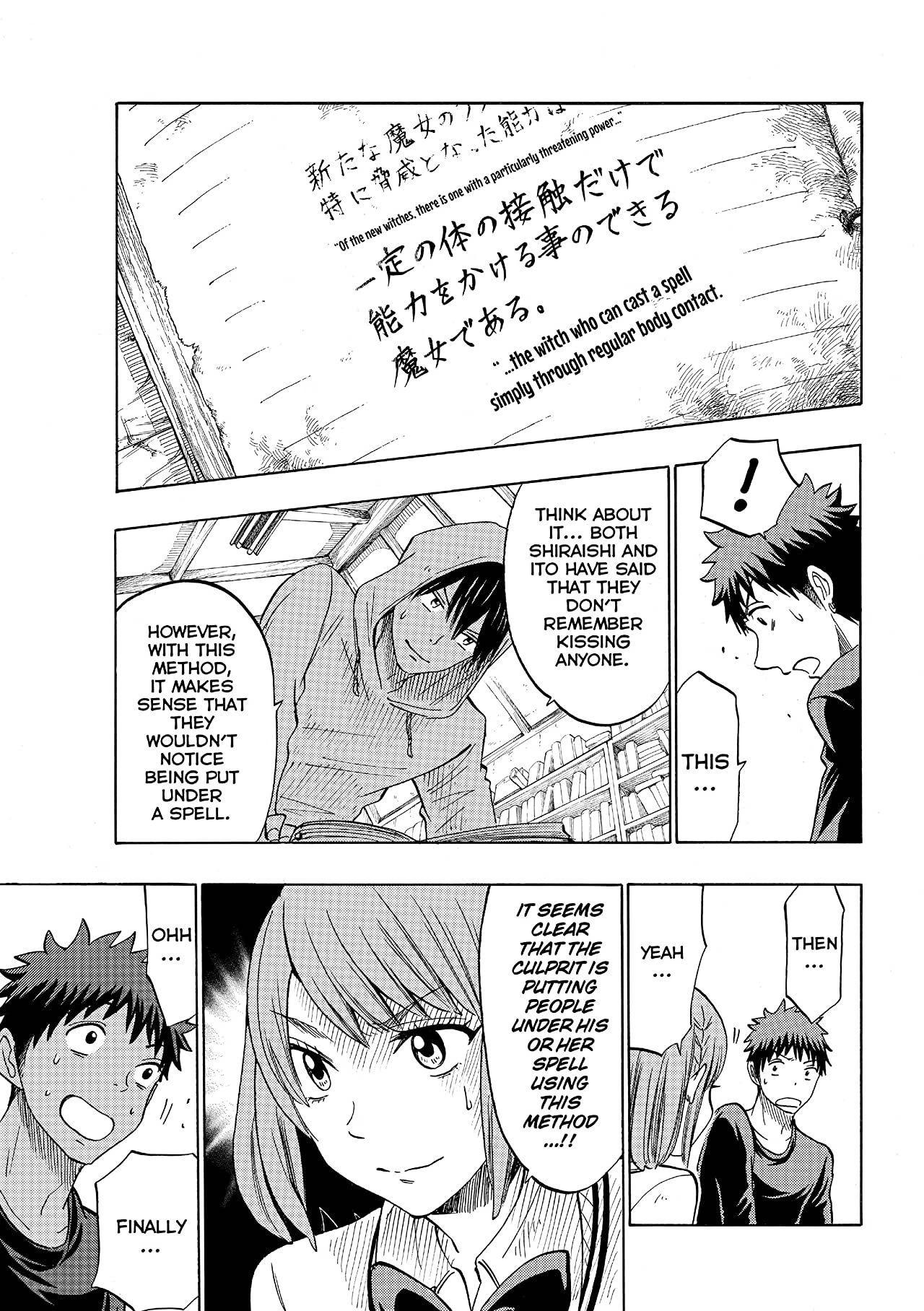 Yamada-kun and the Seven Witches #132