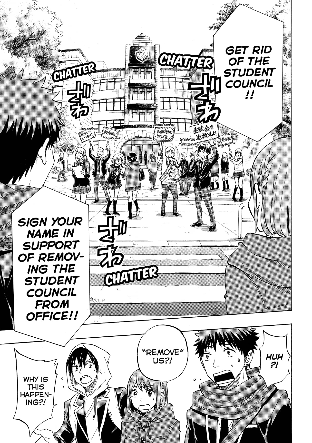 Yamada-kun and the Seven Witches #134