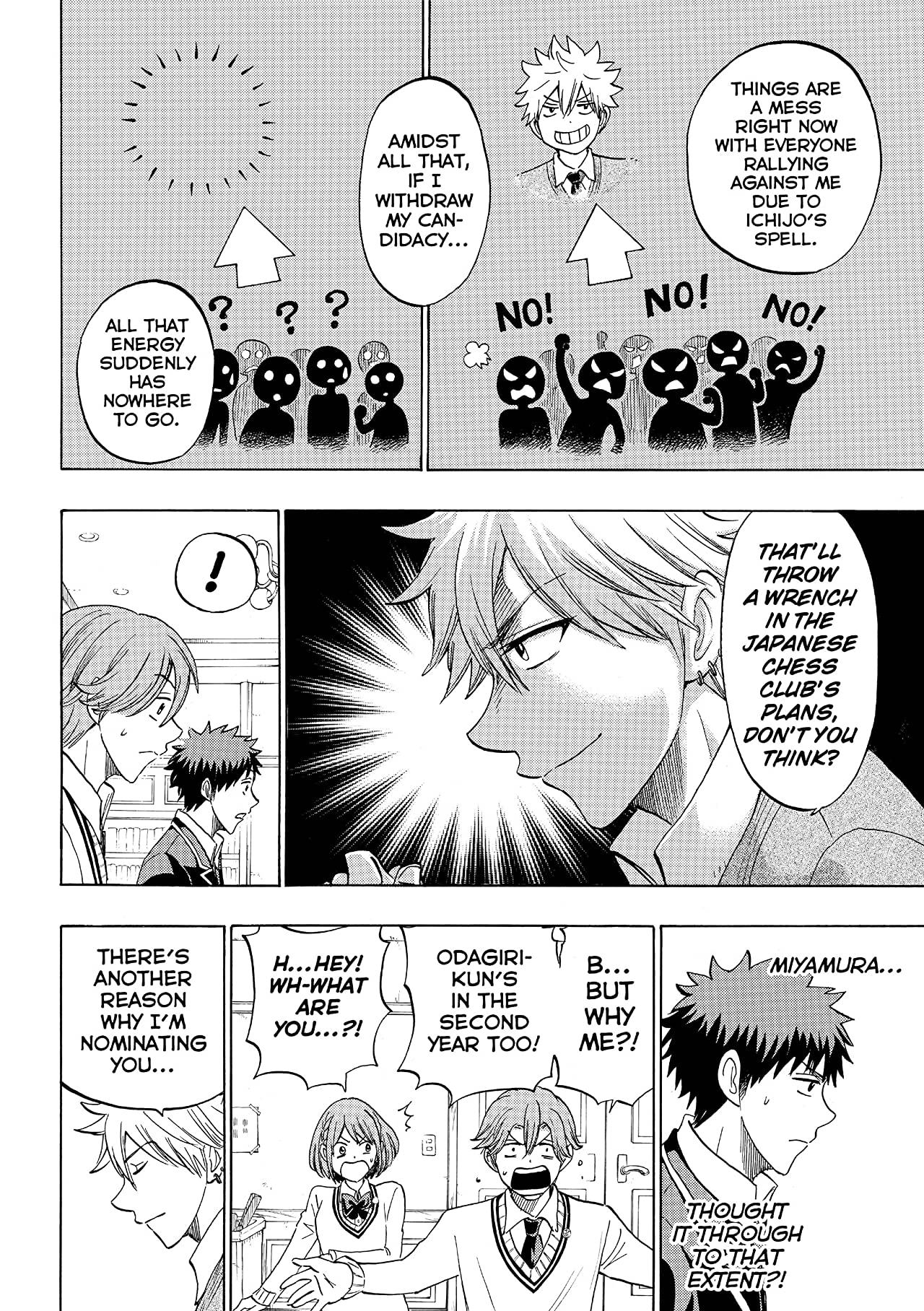 Yamada-kun and the Seven Witches #141