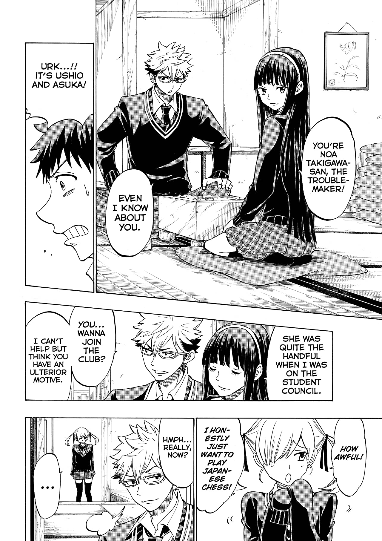 Yamada-kun and the Seven Witches #143