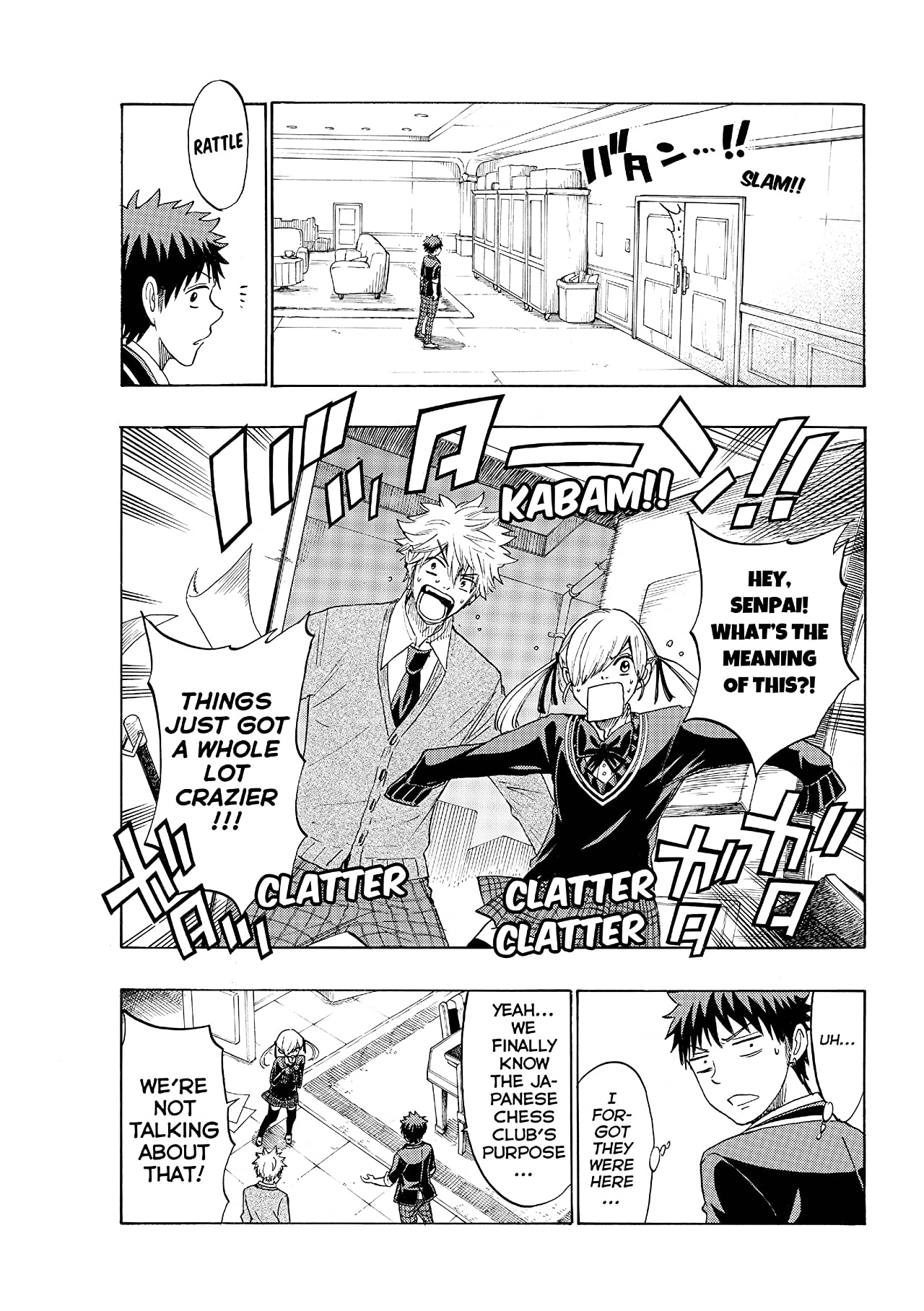 Yamada-kun and the Seven Witches #152