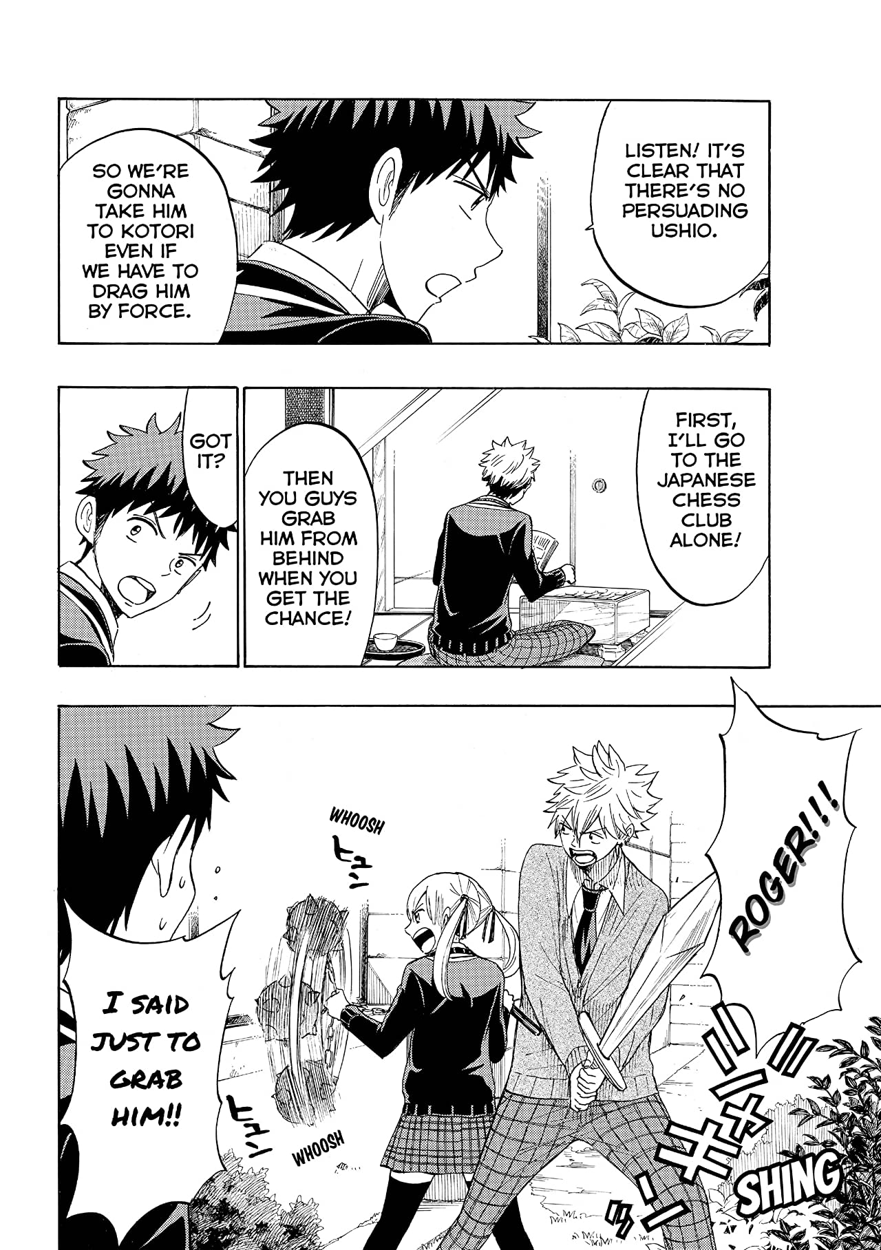 Yamada-kun and the Seven Witches #156