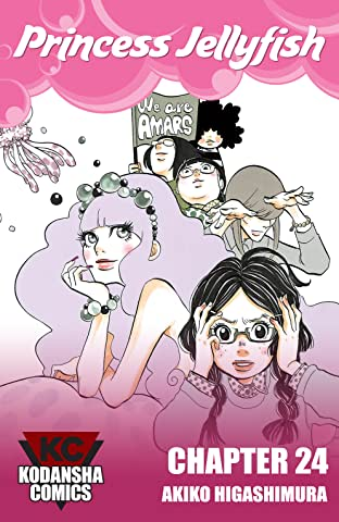 Princess Jellyfish #24