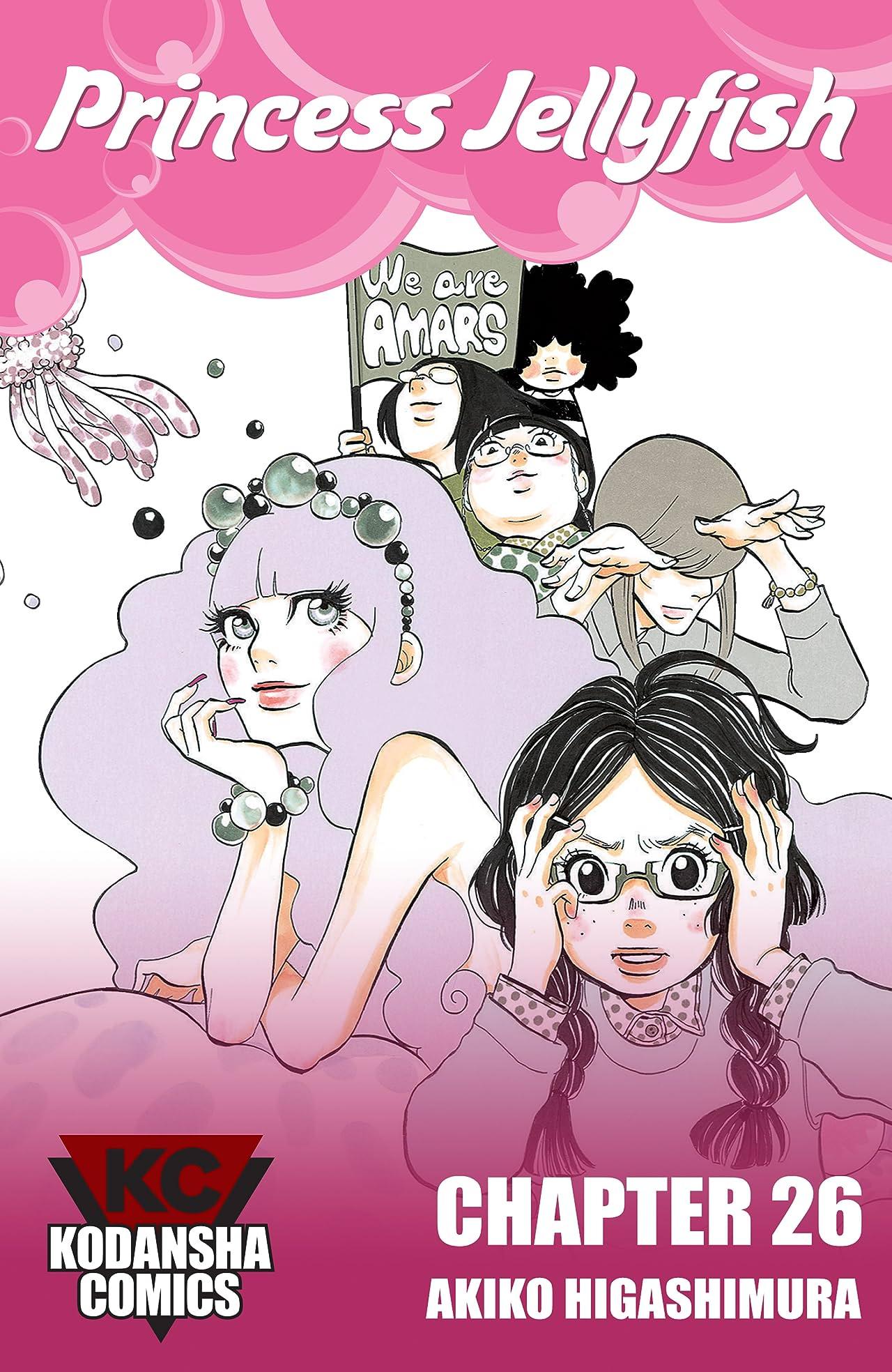 Princess Jellyfish #26